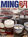 60_Seiten_Ming_01_2013_NEUsmall